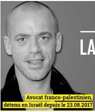 De Jérusalem, Salah Amouri, libéré des geôles israéliennes, remercie celles et ceux qui l'ont soutenu.