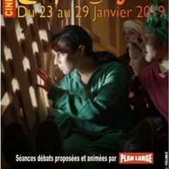 Clap Maghreb 2019, c'est parti !