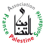 Dimanche 30 juin 15h  Rencontre avec Salah Hamouri et les joueurs de l'équipe de Gaza