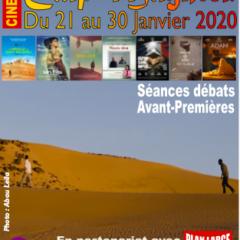 Se rapprocher des peuples du Maghreb par le cinéma