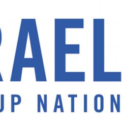 Une équipe israélienne sur le tour de France pour faire oublier les crimes de l'État israélien