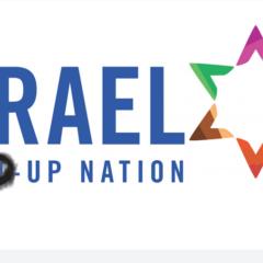 Pour l'AFPS*, Israël utilise le tour de France pour faire oublier ses crimes perpétrés depuis 70 ans contre le peuple palestinien