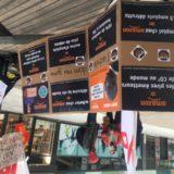 Mobilisé·e·s à Annemasse pour stopper Amazon avant qu'il ne soit trop tard !